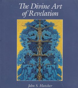 The Divine Art of Revelation