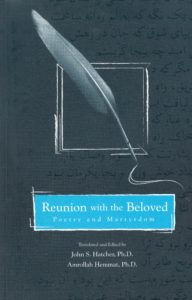 Reunion with the Beloved: Poetry and Martyrdom